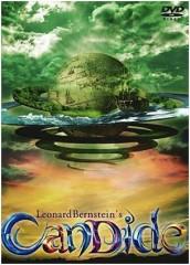 キャンディード 2004 [DVD]
