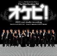 オケピ!The Orchestra Pit 2003 cast studio recording [CD]